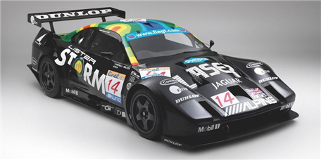 Here's Your Chance to Own One of the Coolest, Most Obscure Race Cars Ever Built