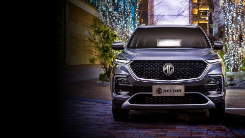 MG Hector launched at Rs. 12.18 lakh