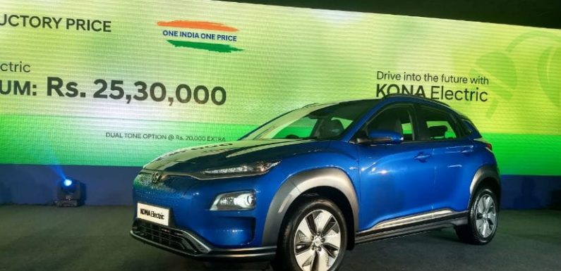 Hyundai Kona Electric Launched In India; Prices Start At Rs. 25.30 Lakh