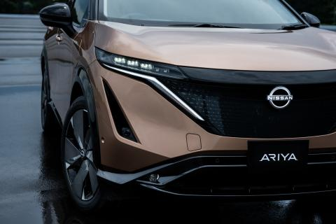 Nissan Ariya all-electric crossover unveiled