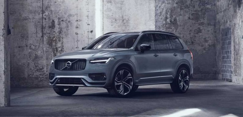 2021 Volvo XC90/S90/V90/V90 Get U.S. Pricing, More ...