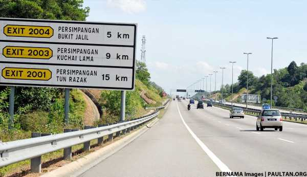 Cycling on highways prohibited – up to RM2,000 fine – paultan.org