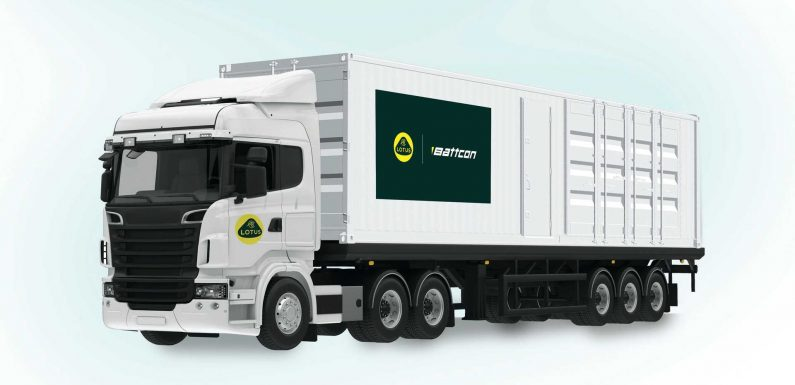Lotus Introduces Containerized Battery Test Facilities