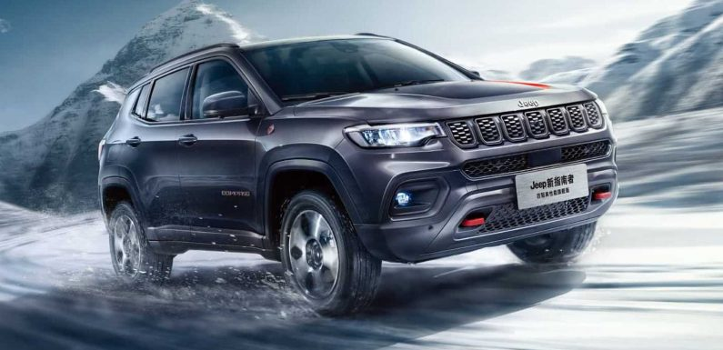 2022 Jeep Compass Reveals Its Subtle Exterior Update In China