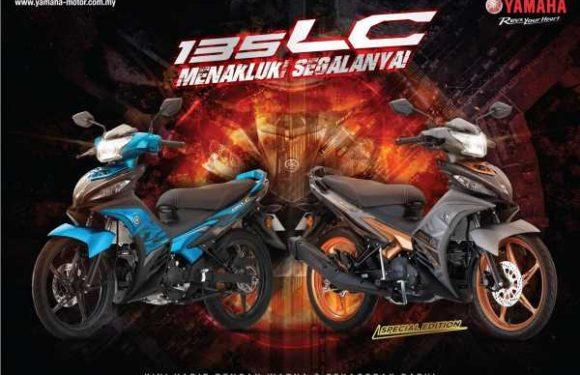 2021 Yamaha 135LC in new colours, from RM6,868 – paultan.org