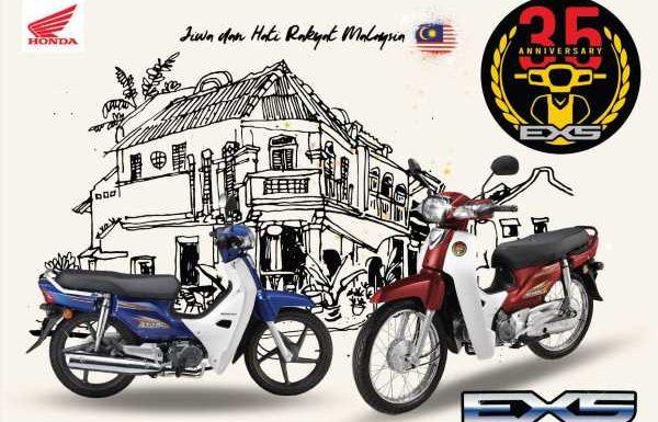 2021 Honda EX5 35th Anniversary Edition, RM4,783 – paultan.org