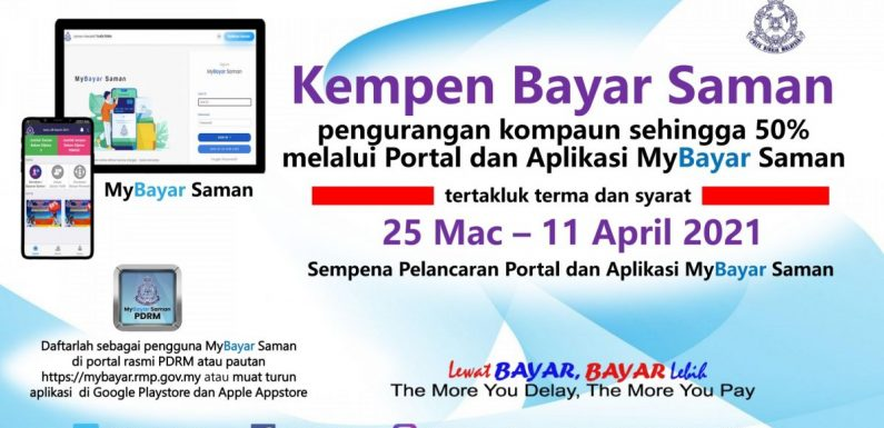 PDRM introduces MyBayar Saman app and online portal, offers 50% discount as introductory offer – paultan.org