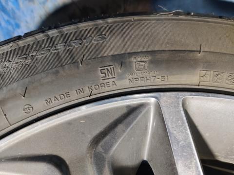 Hyundai Tucson | Terrible experience with the OEM Nexen Tyres