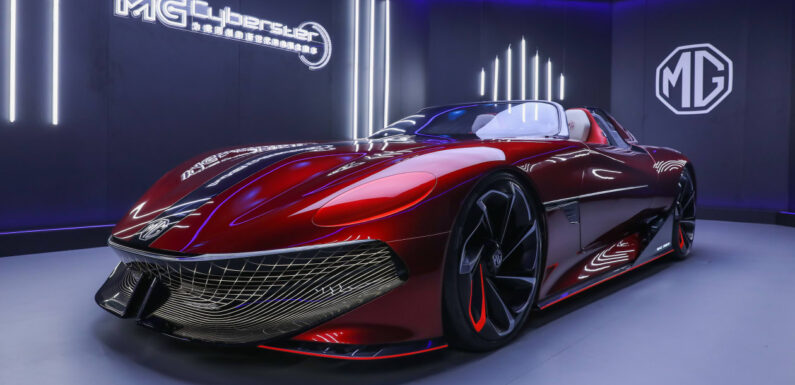 MG Cyberster: first pictures of roadster concept released