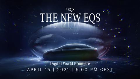 Mercedes-Benz EQS world premiere on April 15