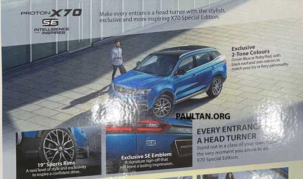 2021 Proton X70 SE coming soon – 2-tone Ocean Blue colour, exclusive 19-inch wheels, black Nappa leather – paultan.org