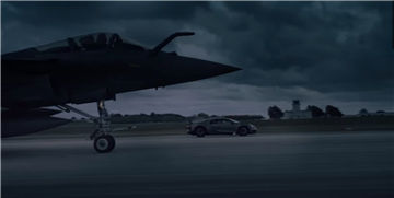 Bugatti Pays Tribute to French Pilots with a Road-Going Jet