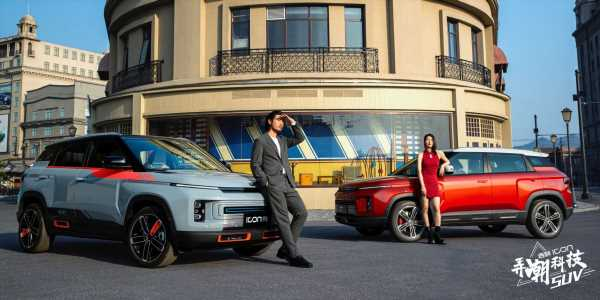 Geely Icon gets spring special editions – Koi and Blazing Love variants, 1.5T mild hybrid, 7DCT, RM84k – paultan.org