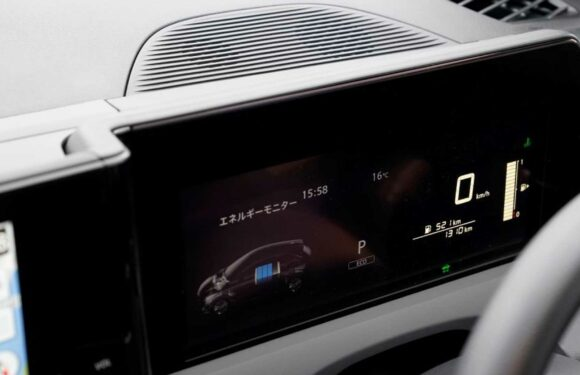2022 Nissan Rogue Sport Warning Signals Developed By Pac-Man's Game Studio