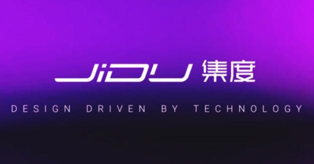 Geely-Baidu joint venture hires ex-Cadillac designer – paultan.org