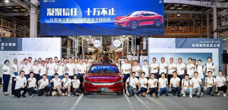 BYD Celebrates Production Of 100,000th Han