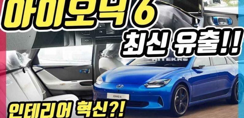 Hyundai Ioniq 6 Sedan Spied With Cameras For Mirrors, Extra Screens
