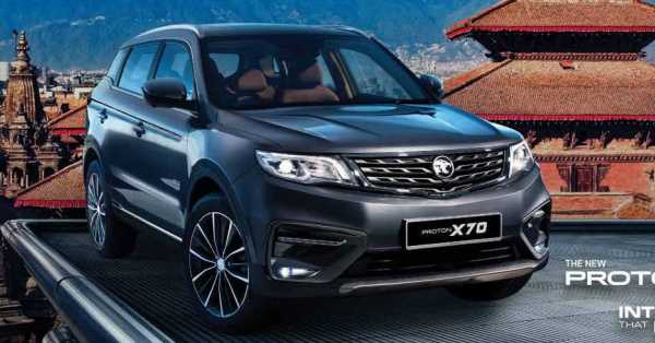 Proton X70 launched in Nepal – AWD variant available; 1.5L TGDi engine; CBU Malaysia; priced from RM304k – paultan.org
