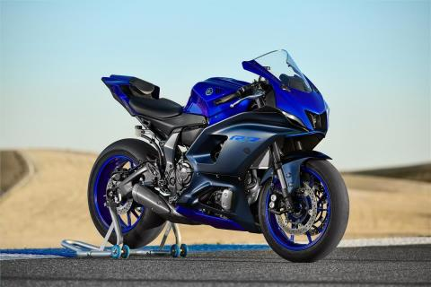 Yamaha will not launch any big bikes in India this year